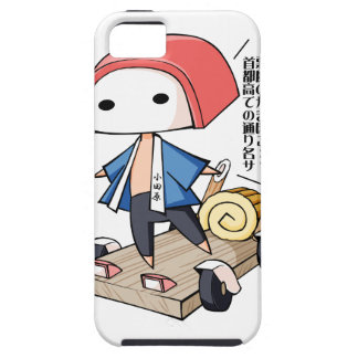 The bo of legend densely it is so English story iPhone 5 Case