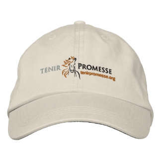 The cap of Promise, traditional version Embroidered Baseball Caps