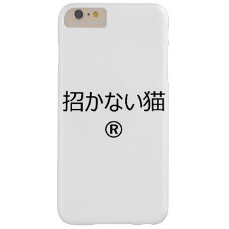 The cat ® which it does not cause barely there iPhone 6 plus case