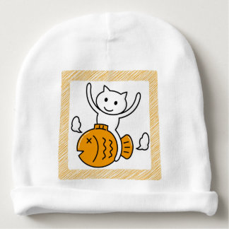 The cat which wants baby beanie