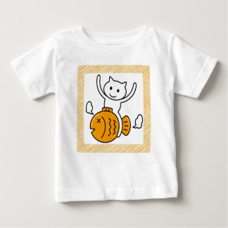 The cat which wants baby T-Shirt