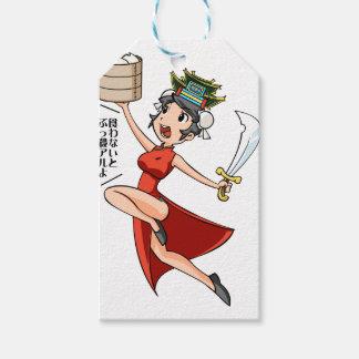 The China English story Yokohama Kanagawa Gift Tags