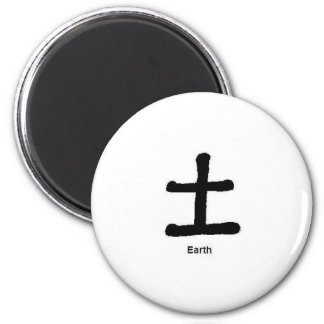 The Chinese Character for the element Earth 2 Inch Round Magnet
