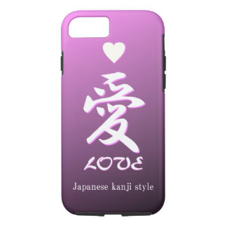 The Chinese character, Love iPhone 8/7 Case