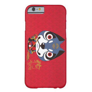 The Chinese Style design for the Year of Dog Barely There iPhone 6 Case