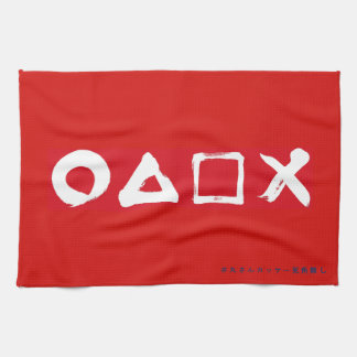 The circle angrily there is no k dead angle* Sport Kitchen Towel