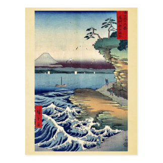 The coast at Hota in Boshu by Ando, Hiroshige Ukiy Postcard