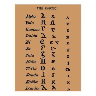 The Coptic Postcard