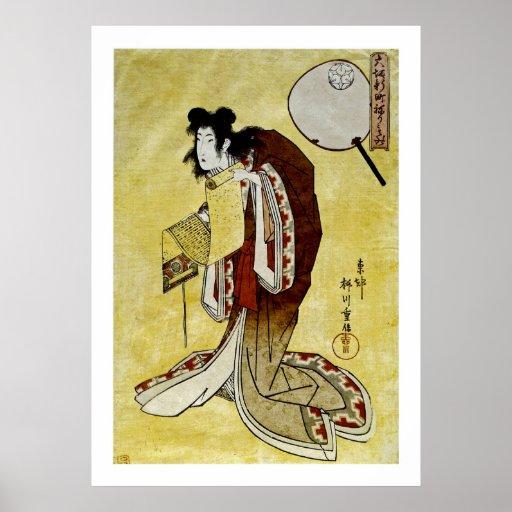 The Courtesan Manju-dayu Poster
