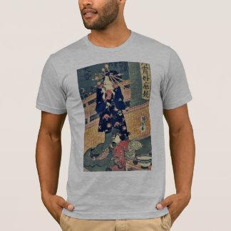 The Courtesan Taisei by Utagawa,Sadahide T-Shirt