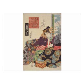 The Courtesan Tamagawa of the Maruebiya House Postcard