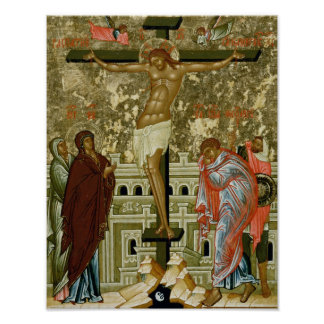 The Crucifixion of Our Lord Poster