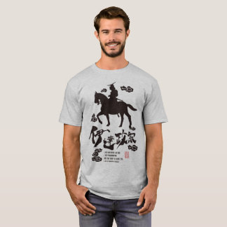 The Date Masamune T-Shirt