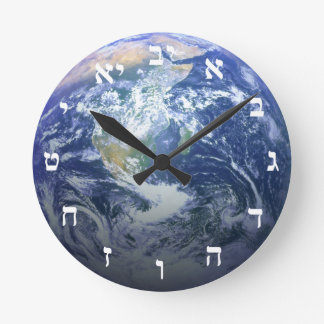 The Earth From Space - 3D Effect - Hebrew Block Round Clock