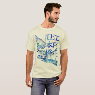 The Edo Nihonbashi T-Shirt
