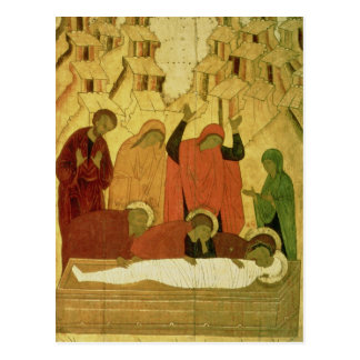 The Entombment 2 Postcard