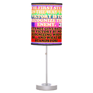 The first step on the way to victory. table lamp