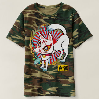 The fish the white fox ♪ WHITE FOX which is T-shirt