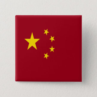 The flag of the People's Republic of China 2 Inch Square Button