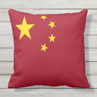 The flag of the People's Republic of China Outdoor Pillow