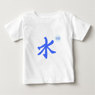 The Flow with H20 Baby T-Shirt