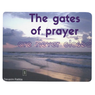 The Gates Of Prayer Are Never Closed Journals