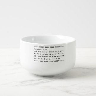 The Geek Code Soup Mug
