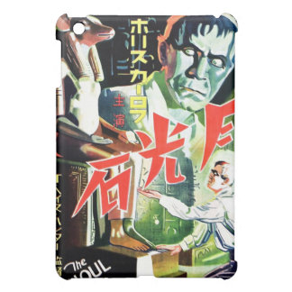"""""""The Ghoul"""" (Japanese) iPad Case"""