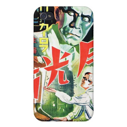 """""""The Ghoul"""" (Japanese) iPhone Case iPhone 4 Cases"""