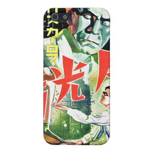 """""""The Ghoul"""" (Japanese) iPhone Case Cover For iPhone 5"""
