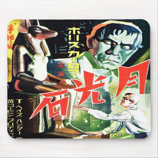 """""""The Ghoul"""" (Japanese) Mousepad"""