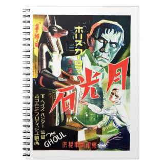 The Ghoul Japanese Notebook