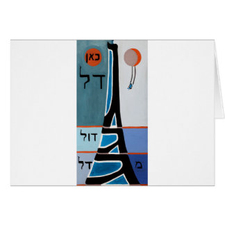 The Gimel letter Card