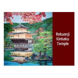 The Golden Pavilion Greetings Postcard