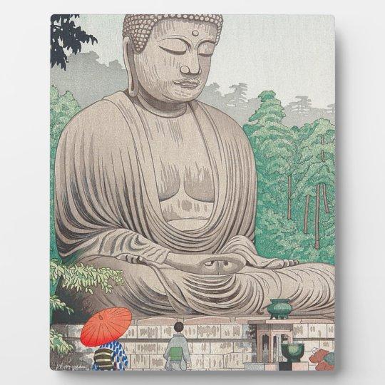 The Great Buddha at Kamakura FUJISHIMA TAKEJI Plaque