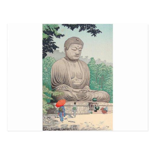The Great Buddha at Kamakura FUJISHIMA TAKEJI Postcard