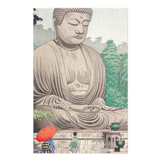 The Great Buddha at Kamakura FUJISHIMA TAKEJI Stationery