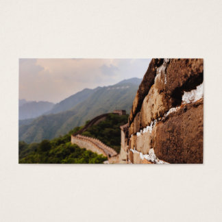 The Great Wall of China Business Card