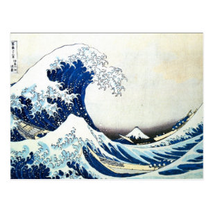 Fine Art Quality Postcard Shore of Tago Bay Ejiri at Tokaido Katsushika Hokusai