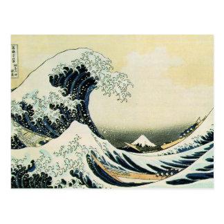 The Great Wave off Kanagawa by Katsushika Hokusai Postcard