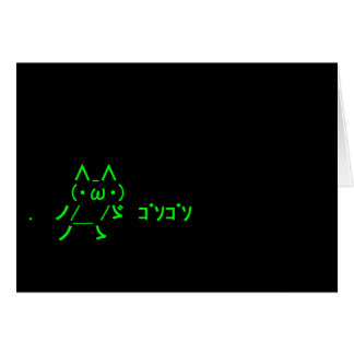"The green color which ""with Japanese ASCII Art Card"