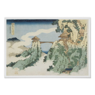 The Hanging Cloud Bridge, Hokusai, 1834 Poster