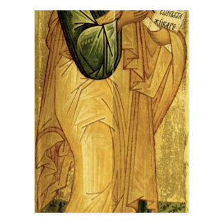 The Holy Apostle Peter, Russian icon Postcard