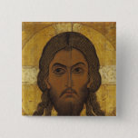The Holy Face 2 Inch Square Button