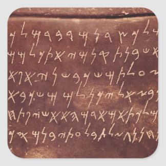 The Inscription from the sarcophagus of Square Sticker