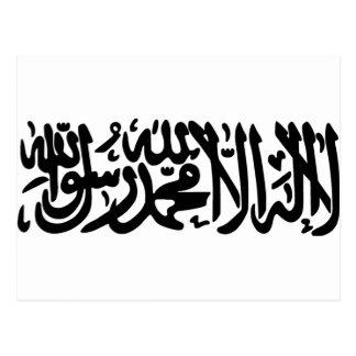 The Islamic Shahada Postcard