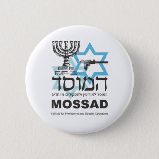 The Israeli Mossad Agency 2 Inch Round Button