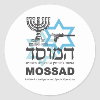 The Israeli Mossad Agency Classic Round Sticker