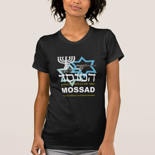 The Israeli Mossad Agency T-Shirt