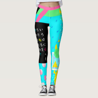 The ✩ it is, and others the range and others leggings